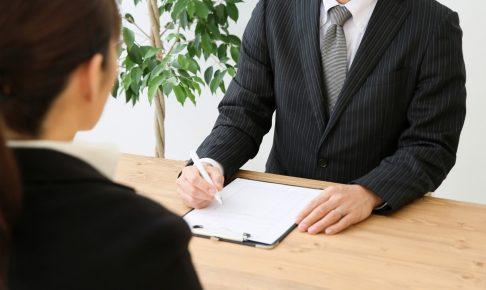 【転職活動】元人事担当者が語る面接で採用を勝ち取る方法